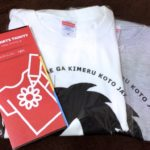 「Tシャツトリニティ」でオリジナルTシャツを作って販売してみた!画像付きで詳しく説明