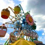 屋上遊園地「わんぱくランド」が閉園!51年の歴史に幕を下ろす