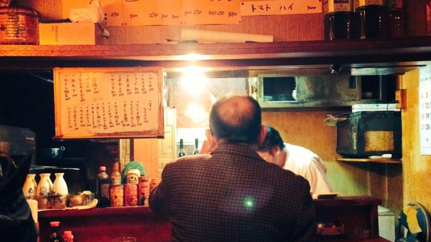 高円寺「七助」刺身が安くて旨い!立ち飲み屋