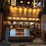 中野「立ち寿司横丁」1貫65円〜ハイボール・サワーが190円で飲めるお寿司屋さん!