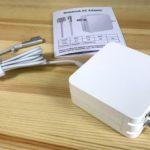 レビュー「Rytaki Power Adapter」良コスパ!Macbook Proの互換充電アダプターを買ったみた