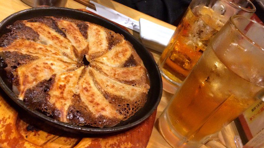 高円寺「餃子処たちばな」0円で羽根つき餃子が食べられる居酒屋